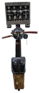 Dhodro banam,Inde, Bihar, première moitié du XXe siècle.Dim. : 77 x 32 x 18 cm. Bois, peau et métal. Ex-coll. Bengt Fosshag.© Museum Rietberg, Zurich. Photo Michael Ehrhardt.